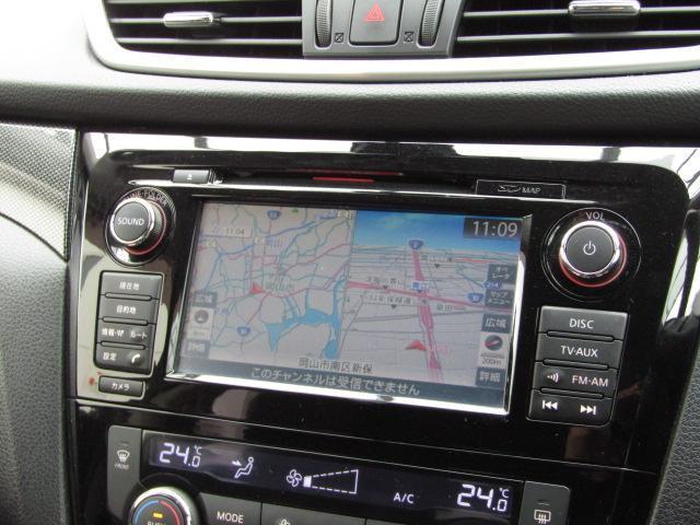 20XブラクエクストリーマXエマージェンシブレーキP /ルーフレール/切り替え式4WD/大型電動サンルーフ/メーカー純正SDナビ/フルセグ/Bluetooth/アラウンドビューモニター/オートLEDライト/Wシートヒーター/新車ワンオーナー/禁煙車/(59枚目)