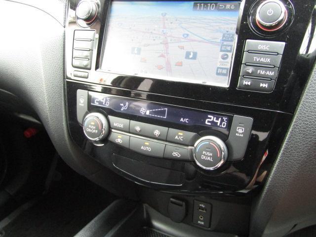 20XブラクエクストリーマXエマージェンシブレーキP /ルーフレール/切り替え式4WD/大型電動サンルーフ/メーカー純正SDナビ/フルセグ/Bluetooth/アラウンドビューモニター/オートLEDライト/Wシートヒーター/新車ワンオーナー/禁煙車/(60枚目)