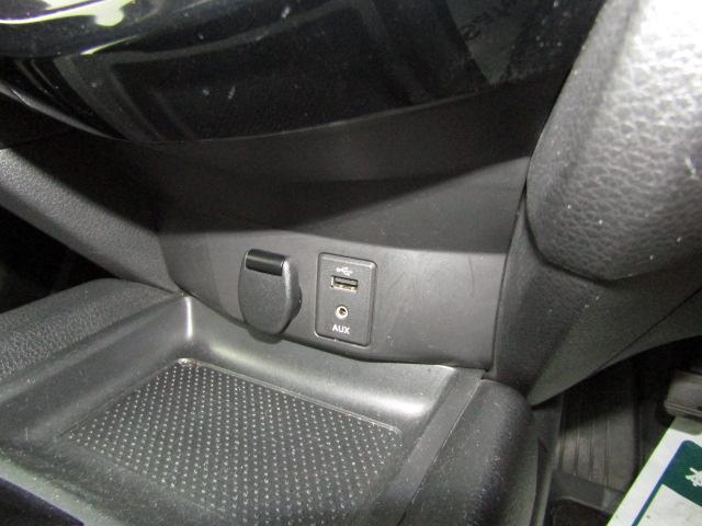 20XブラクエクストリーマXエマージェンシブレーキP /ルーフレール/切り替え式4WD/大型電動サンルーフ/メーカー純正SDナビ/フルセグ/Bluetooth/アラウンドビューモニター/オートLEDライト/Wシートヒーター/新車ワンオーナー/禁煙車/(61枚目)
