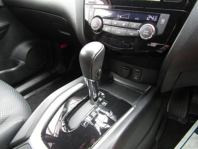 20XブラクエクストリーマXエマージェンシブレーキP /ルーフレール/切り替え式4WD/大型電動サンルーフ/メーカー純正SDナビ/フルセグ/Bluetooth/アラウンドビューモニター/オートLEDライト/Wシートヒーター/新車ワンオーナー/禁煙車/(62枚目)