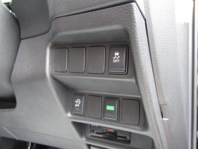 20XブラクエクストリーマXエマージェンシブレーキP /ルーフレール/切り替え式4WD/大型電動サンルーフ/メーカー純正SDナビ/フルセグ/Bluetooth/アラウンドビューモニター/オートLEDライト/Wシートヒーター/新車ワンオーナー/禁煙車/(63枚目)