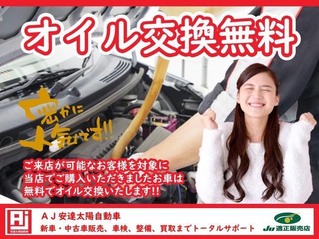 20XブラクエクストリーマXエマージェンシブレーキP /ルーフレール/切り替え式4WD/大型電動サンルーフ/メーカー純正SDナビ/フルセグ/Bluetooth/アラウンドビューモニター/オートLEDライト/Wシートヒーター/新車ワンオーナー/禁煙車/(65枚目)