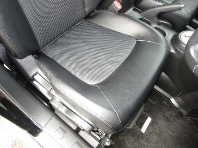 20Xt /4WD/ハイパールーフレール/全席シートヒーター/18インチAW/オートHIDライト/フォグ/純正SDナビ/フルセグ/Bluetooth/バックカメラ/ETC/自社工場1年保証/後期モデル/禁煙車/(29枚目)