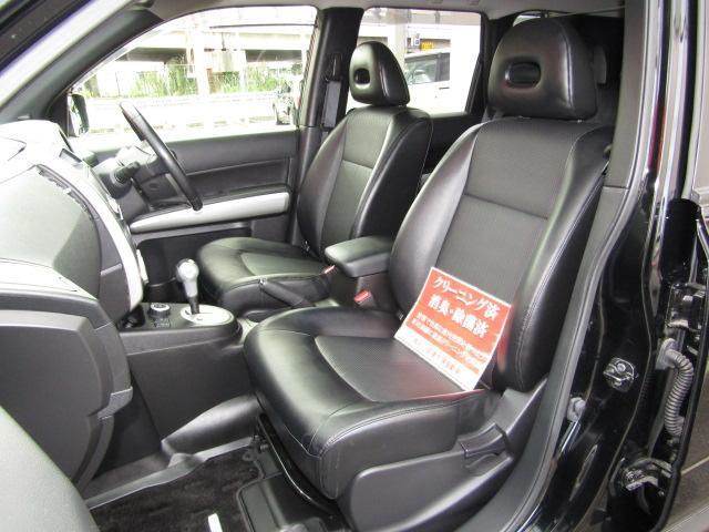 20Xt /4WD/ハイパールーフレール/全席シートヒーター/18インチAW/オートHIDライト/フォグ/純正SDナビ/フルセグ/Bluetooth/バックカメラ/ETC/自社工場1年保証/後期モデル/禁煙車/(30枚目)