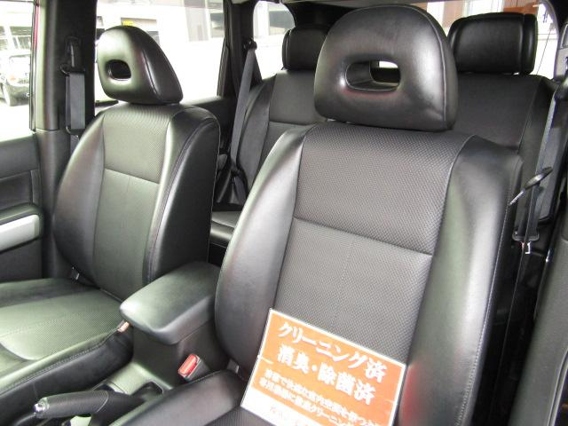 20Xt /4WD/ハイパールーフレール/全席シートヒーター/18インチAW/オートHIDライト/フォグ/純正SDナビ/フルセグ/Bluetooth/バックカメラ/ETC/自社工場1年保証/後期モデル/禁煙車/(31枚目)