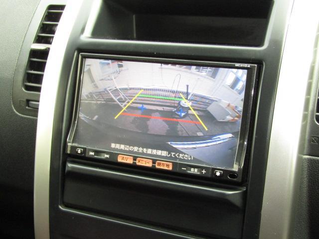 20Xt /4WD/ハイパールーフレール/全席シートヒーター/18インチAW/オートHIDライト/フォグ/純正SDナビ/フルセグ/Bluetooth/バックカメラ/ETC/自社工場1年保証/後期モデル/禁煙車/(51枚目)