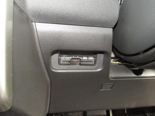 20Xt /4WD/ハイパールーフレール/全席シートヒーター/18インチAW/オートHIDライト/フォグ/純正SDナビ/フルセグ/Bluetooth/バックカメラ/ETC/自社工場1年保証/後期モデル/禁煙車/(57枚目)