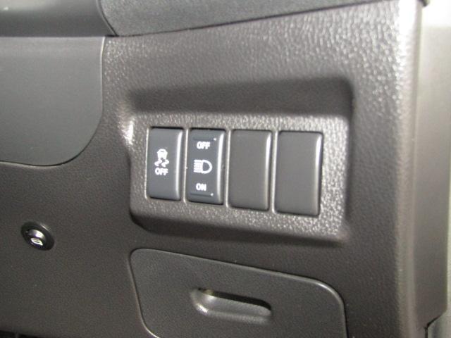 20Xt /4WD/ハイパールーフレール/全席シートヒーター/18インチAW/オートHIDライト/フォグ/純正SDナビ/フルセグ/Bluetooth/バックカメラ/ETC/自社工場1年保証/後期モデル/禁煙車/(59枚目)
