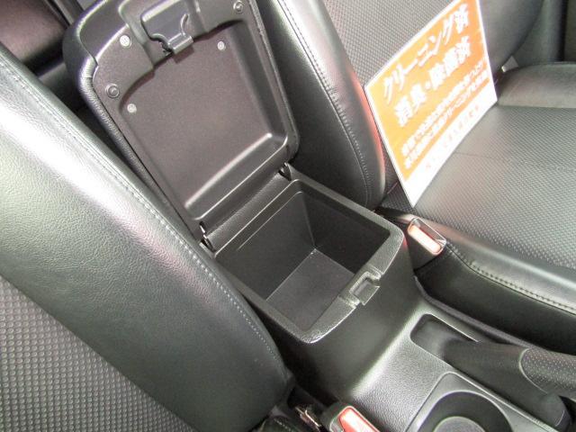 20Xt /4WD/ハイパールーフレール/全席シートヒーター/18インチAW/オートHIDライト/フォグ/純正SDナビ/フルセグ/Bluetooth/バックカメラ/ETC/自社工場1年保証/後期モデル/禁煙車/(62枚目)
