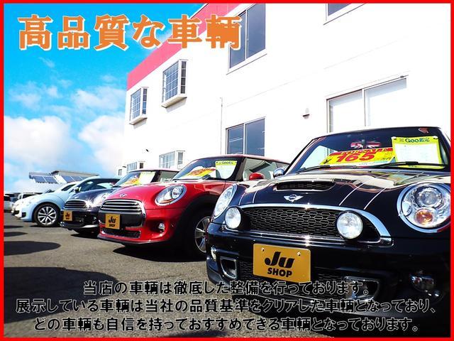 20Xt /4WD/ハイパールーフレール/全席シートヒーター/18インチAW/オートHIDライト/フォグ/純正SDナビ/フルセグ/Bluetooth/バックカメラ/ETC/自社工場1年保証/後期モデル/禁煙車/(65枚目)