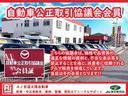 20XブラクエクストリーマXエマージェンシブレーキP /ルーフレール/切り替え式4WD/大型電動サンルーフ/メーカー純正SDナビ/フルセグ/Bluetooth/アラウンドビューモニター/オートLEDライト/Wシートヒーター/新車ワンオーナー/禁煙車/(70枚目)