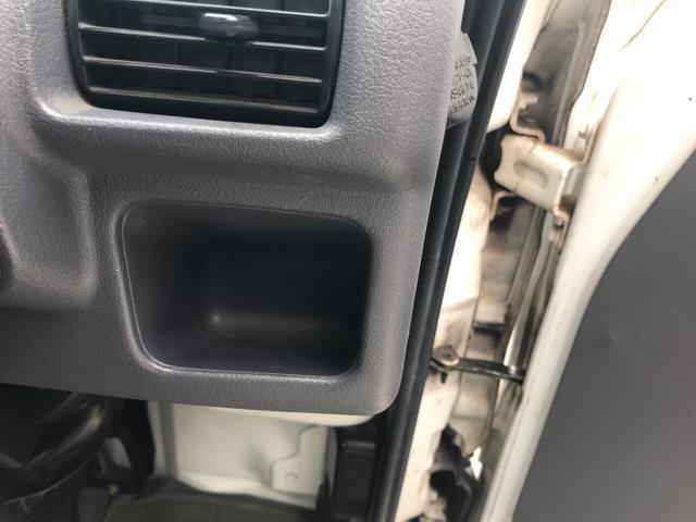「三菱」「ミニキャブトラック」「トラック」「岡山県」の中古車21