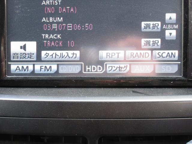 「トヨタ」「ノア」「ミニバン・ワンボックス」「島根県」の中古車30