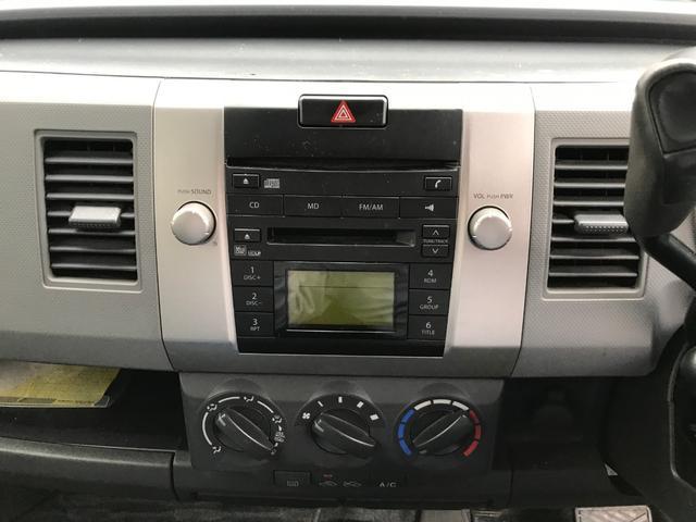 「スズキ」「ワゴンR」「コンパクトカー」「岡山県」の中古車15