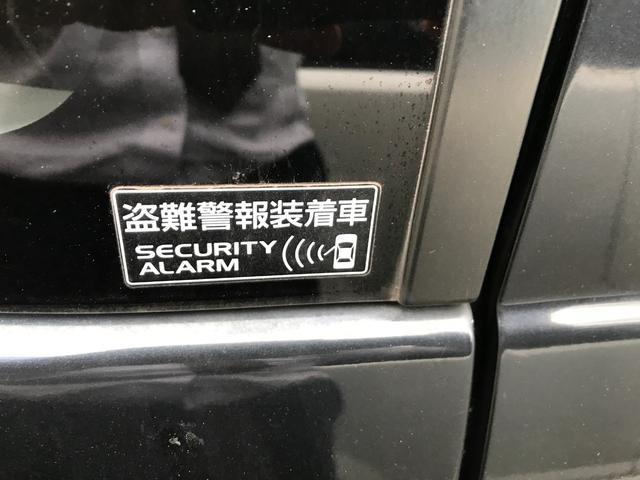 「スズキ」「ワゴンR」「コンパクトカー」「岡山県」の中古車19