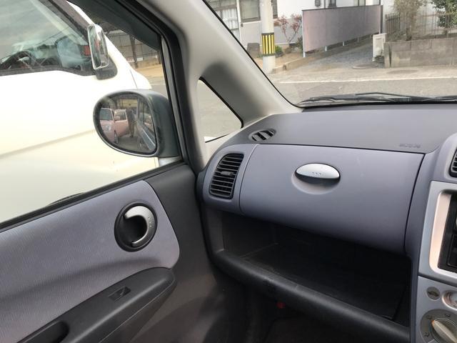 「ホンダ」「ライフ」「コンパクトカー」「岡山県」の中古車16