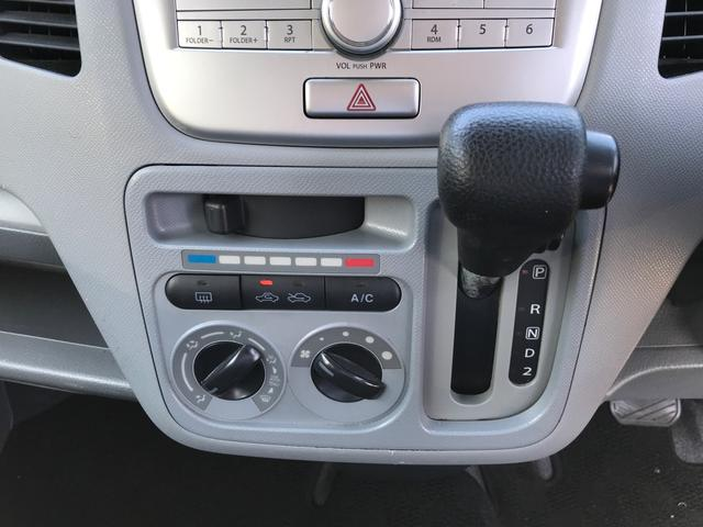 「スズキ」「ワゴンR」「コンパクトカー」「岡山県」の中古車11