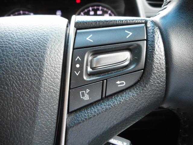 ディスプレイ操作はハンドル右側にボタンがあります☆運転中も安心♪
