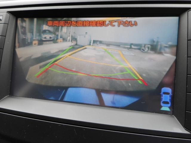 後方の安全確認や車庫入れにはやっぱりバックカメラが必要ですよね!車の大小に関わらず後方は非常に死角になりやすい場所です!この装備で安全確認もばっちりです!表示方法は4種類あります(他画像ご確認下さい)