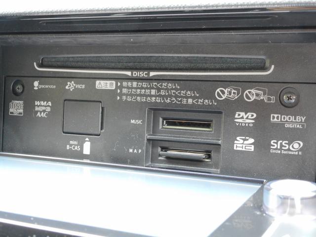 CD/DVD/SD/地デジ(フルセグ)の各種メディア対応です☆