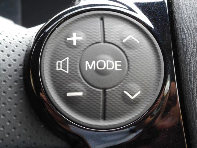 お手元でオーディオ操作が出来るステアリングスイッチ!運転中、視線そのままで操作ができる為、安全運転に繋がります!