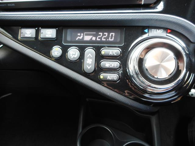 オートエアコンで快適ドライブ!わずらわしいエアコンの調節も温度設定一つで簡単に!とても便利です。動作チェック済み☆