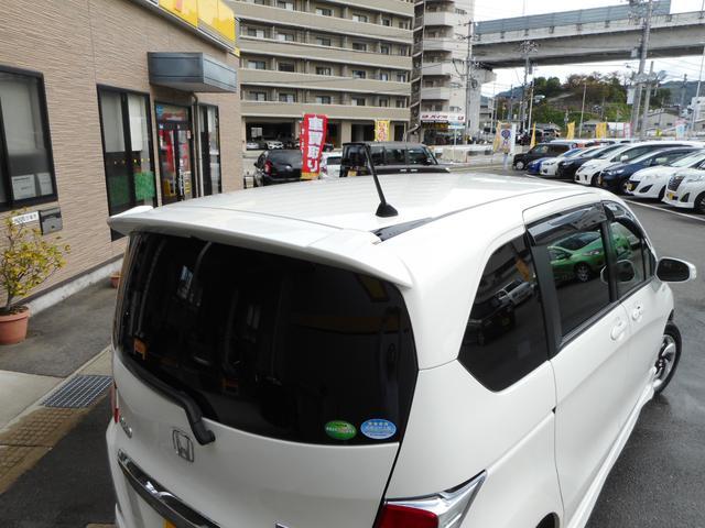 「ホンダ」「フリード」「ミニバン・ワンボックス」「広島県」の中古車9