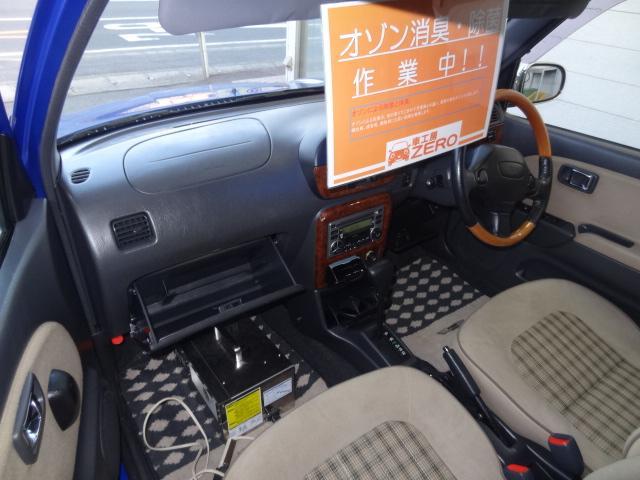 ☆ 車内の悪臭、雑菌を除去。隅々まで オゾンの力で消臭 除菌 車内の嫌な臭いまでスッキリと取り除きます 当社はクリーン車輌の展示をしております