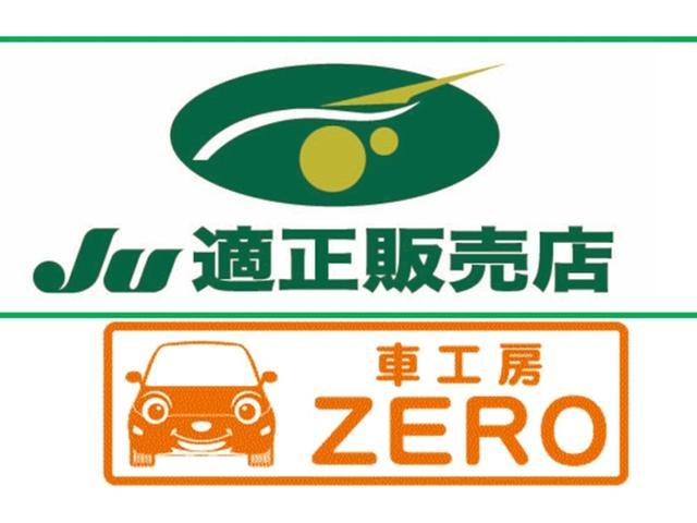 ☆ 車工房 ZERO の車に興味を持って頂きまして、ありがとうございます。