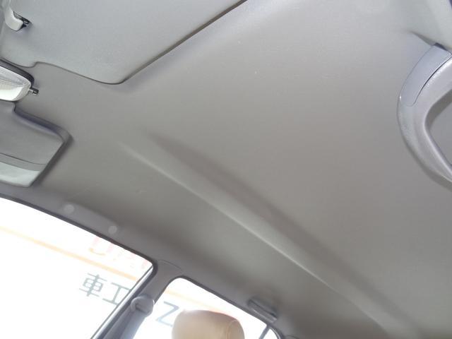 オゾンの力 ※シートに染みついたニオイにも対応 表面的に汚れは無くとも、シート生地・内部のスポンジまでニオイの元がついている場合があります。