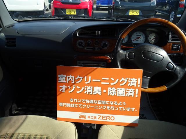 ☆ 車工房 ZEROでは、車をリーズナブルな価格でお客様にご提供するために、日々努力しております