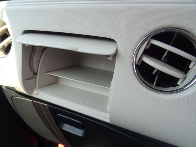 ※ ご希望のお客様には車載用オゾン発生器取付もおこないます