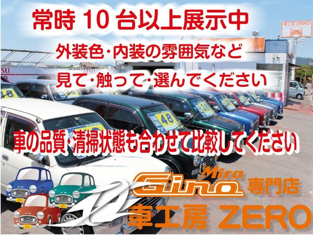 ☆ 車工房ZEROの車に興味を持って頂きまして、ありがとうございます。