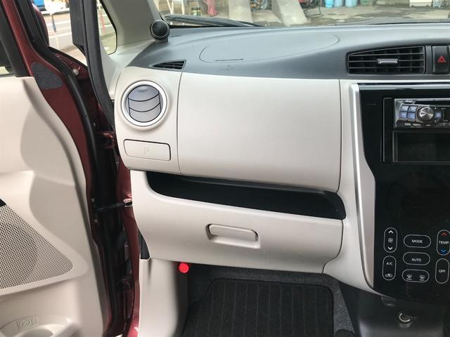 G バックモニター ETC スマートキー エンジンスターター 中古車保証(30枚目)