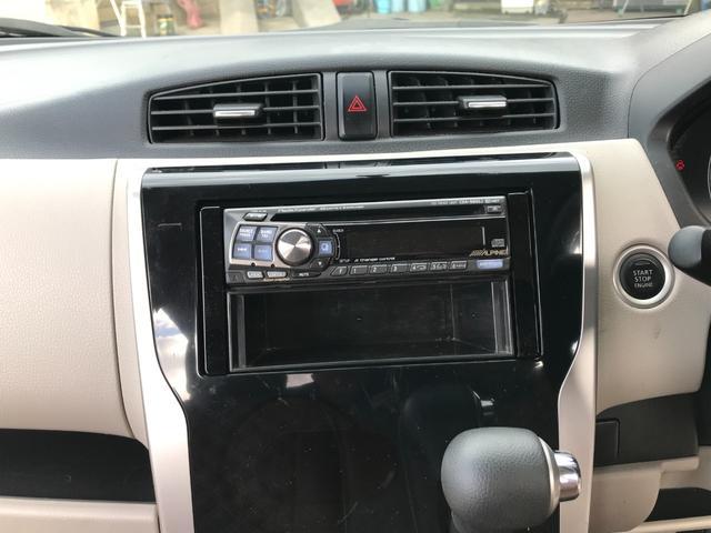 G バックモニター ETC スマートキー エンジンスターター 中古車保証(31枚目)