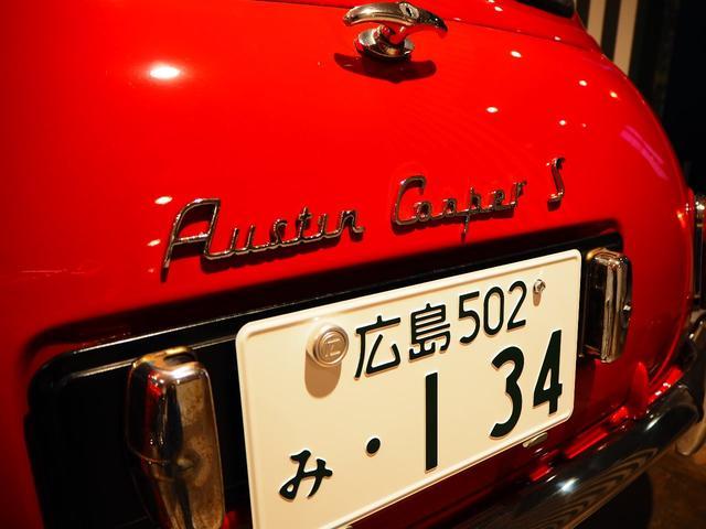 「その他」「オースチン MINI」「SUV・クロカン」「広島県」の中古車15