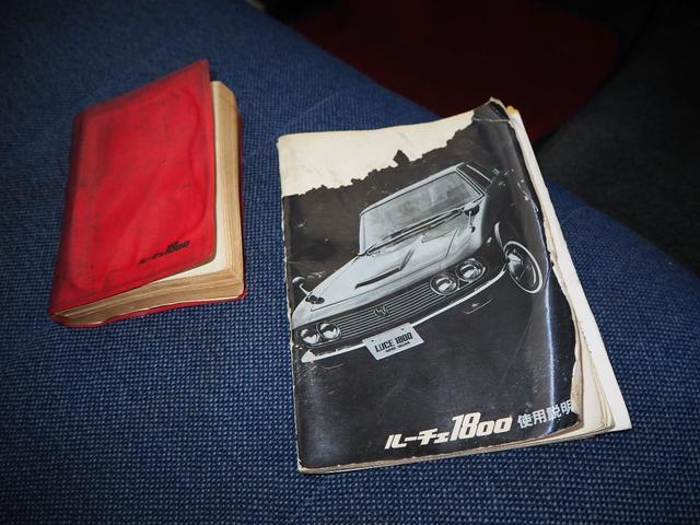 「マツダ」「ルーチェ」「セダン」「広島県」の中古車19