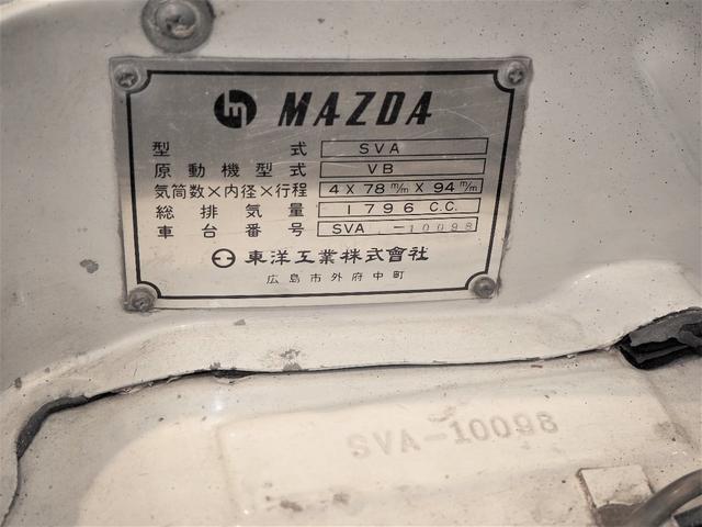 「マツダ」「ルーチェ」「セダン」「広島県」の中古車46