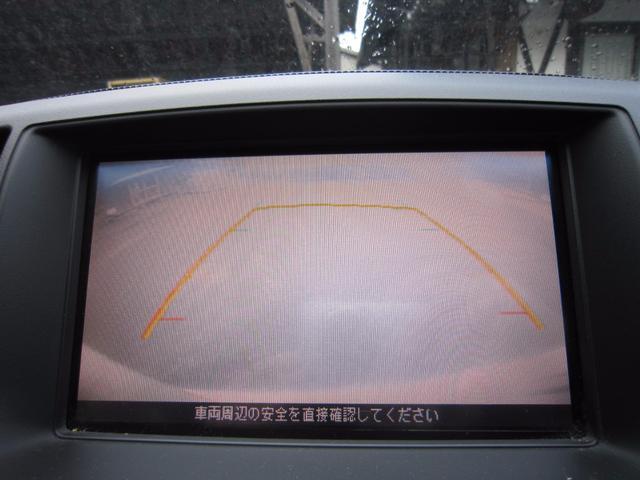日産 フーガ 250GT 車高調 20インチアルミ ナビ地デジTV 本革