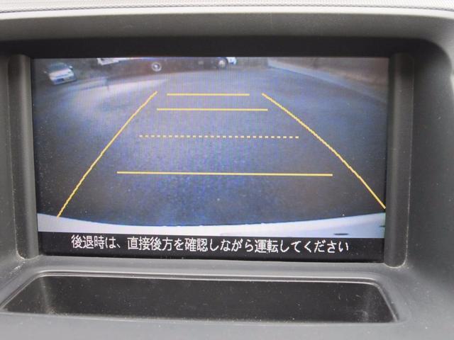 ホンダ ステップワゴン G LSパッケージ HDDナビ 両側パワスラ ローダウン