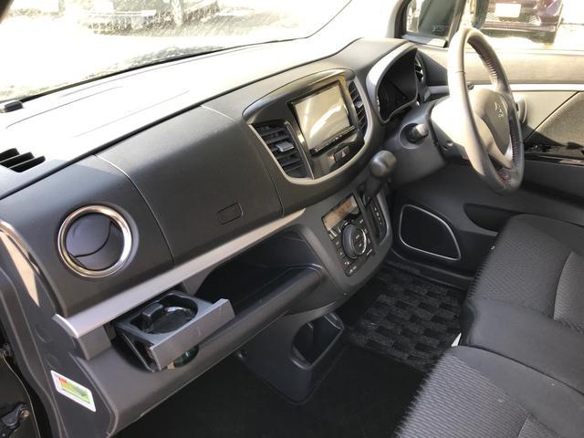 20周年記念車 レーダーブレーキサポート スマートキ- シートヒーター メモリー地デジナビ DVD再生 ETC HID オートライト アイドリングストップ オートエアコン(2枚目)