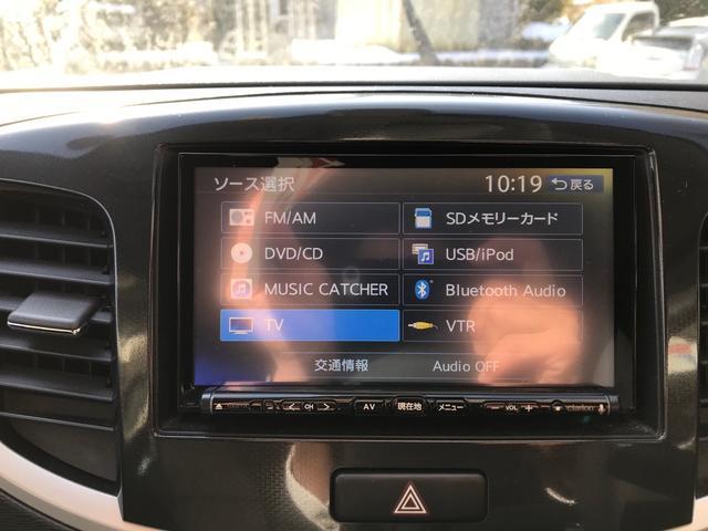 20周年記念車 レーダーブレーキサポート スマートキ- シートヒーター メモリー地デジナビ DVD再生 ETC HID オートライト アイドリングストップ オートエアコン(9枚目)