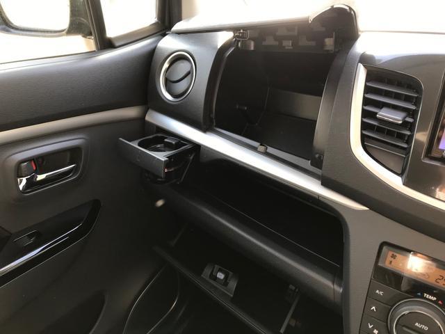 20周年記念車 レーダーブレーキサポート スマートキ- シートヒーター メモリー地デジナビ DVD再生 ETC HID オートライト アイドリングストップ オートエアコン(21枚目)