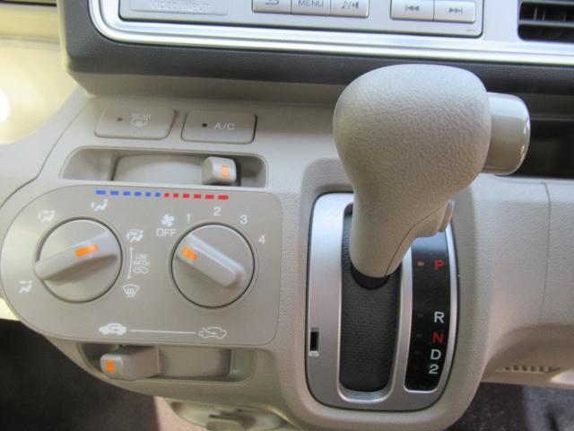 G 4AT  ワンオーナー  禁煙車 バックモニター ABS(11枚目)