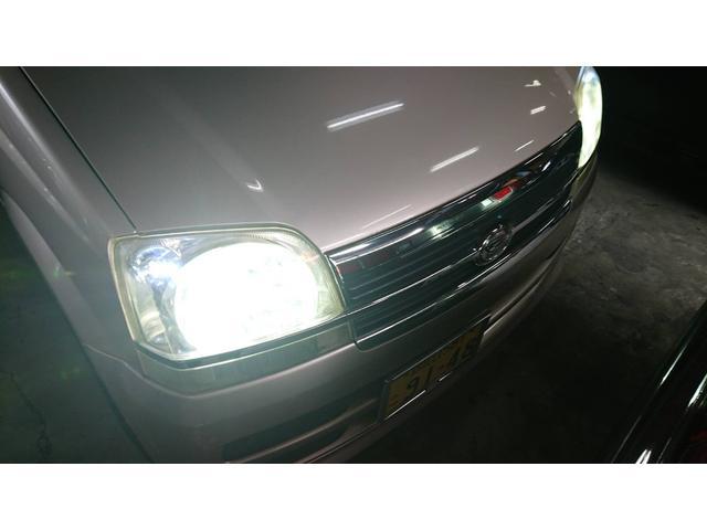 「ダイハツ」「ムーヴ」「コンパクトカー」「岡山県」の中古車29