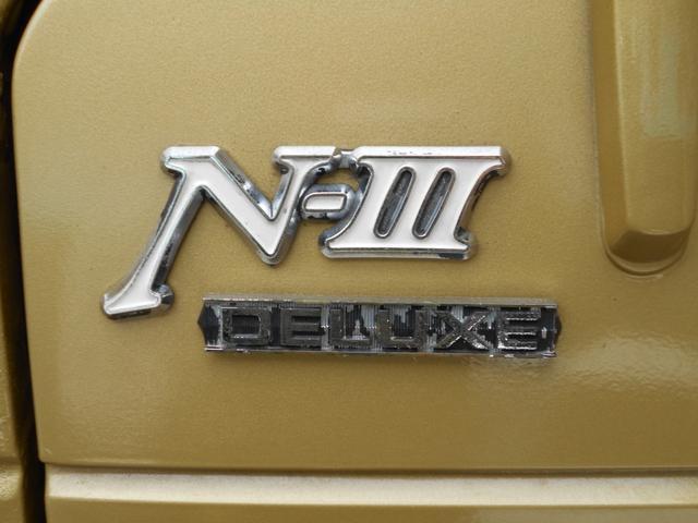 「ホンダ」「NIII360」「コンパクトカー」「広島県」の中古車26
