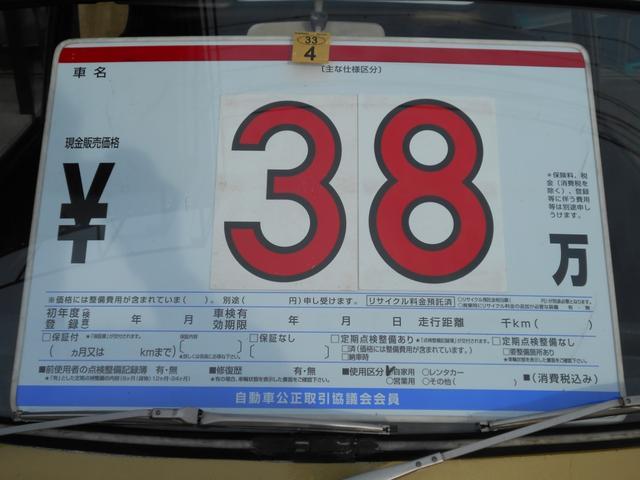 「ホンダ」「NIII360」「コンパクトカー」「広島県」の中古車32