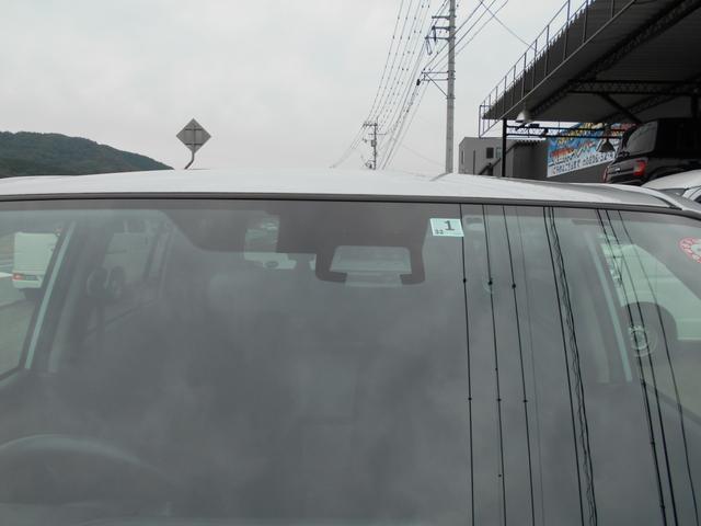 「トヨタ」「プロボックス」「ステーションワゴン」「広島県」の中古車2