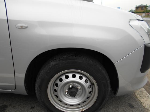 「トヨタ」「プロボックス」「ステーションワゴン」「広島県」の中古車37