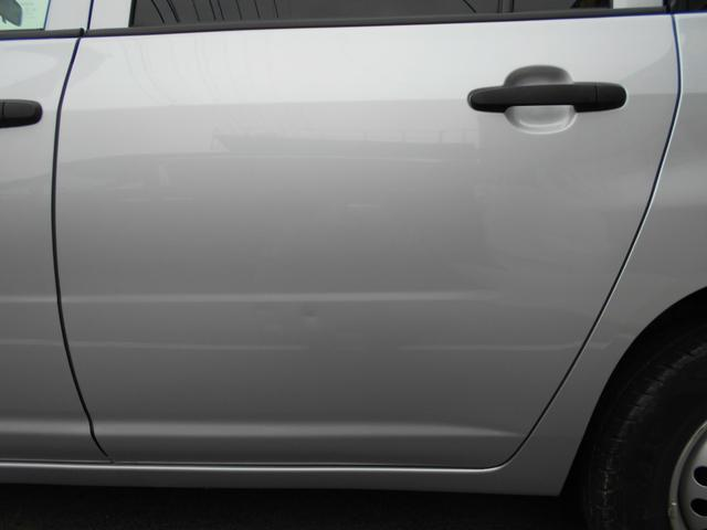 「トヨタ」「プロボックス」「ステーションワゴン」「広島県」の中古車44